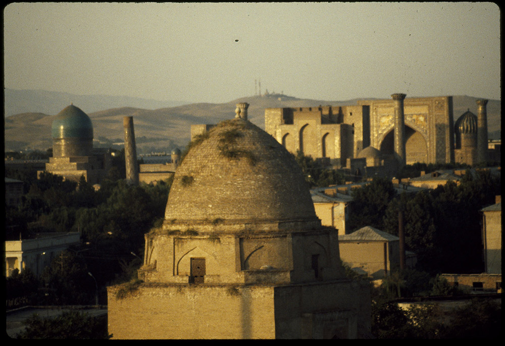 Samarkand skyline